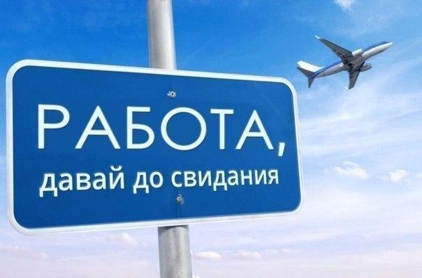 Рейс Москва Доминикана